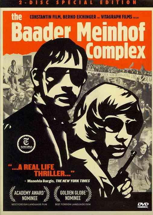 BAADER MEINHOF COMPLEX BY GEDECK,MARTINA (DVD)
